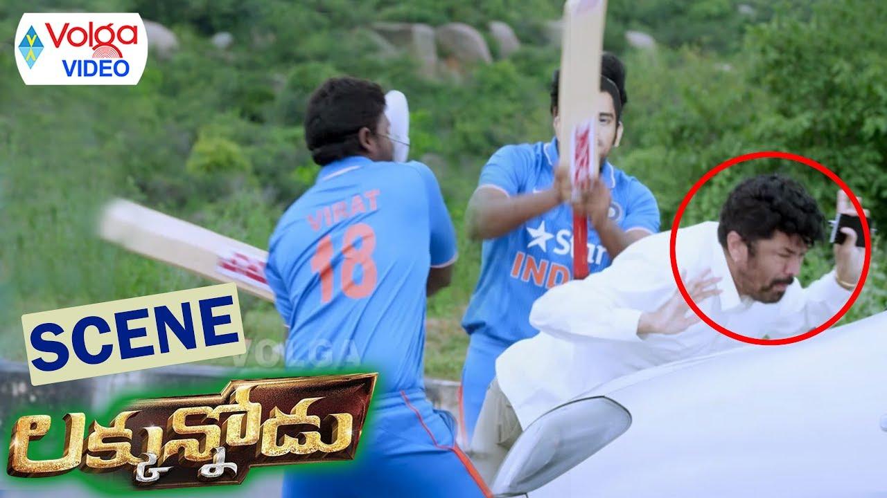 Posani Krishna Murali Hilarious Comedy Scene | Luckkunnodu Movie Scenes | Manchu Vishnu, Hansika
