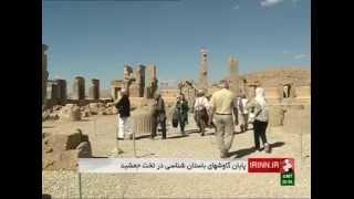 Iran Persepolis site, New ancient gate discovered پيداشدن دروازه جديد باستاني تخت جمشيد ايران
