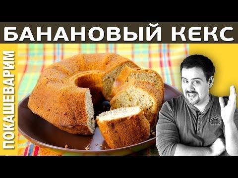 КЕКСЫ ДЛЯ СИЛИКОНОВОЙ ФОРМЫ