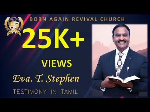 Bro.Stephen testimony - BORN AGAIN REVIVAL CHURCH - DUBAI