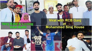 Virat Kohli at Mohammed Siraj House | Hyderabadi Biryani | **IPL**| RCB Family