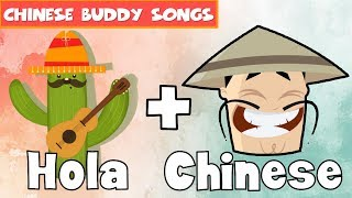 Hola Chinese - 4 Latin Songs to Learn Basic Chinese Phrases