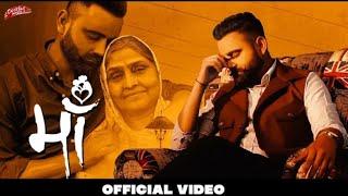 Amrit Maan : Maa (Official Video) Desi Crew | New Punjabi Songs 2021 | Latest Punjabi Songs 2021|