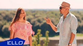 Андрей Еронин и Ната - #РЛС / ELLO UP^ /
