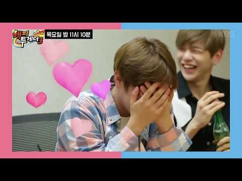 park jihoon (박지훈) being shy and embarrassed compilation