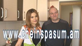 Tatev Avetisyan, Татев Аветисян