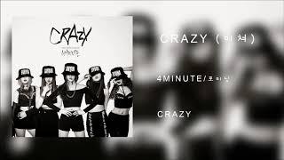 4MINUTE (  포미닛  ) - CRAZY ( 미쳐 )
