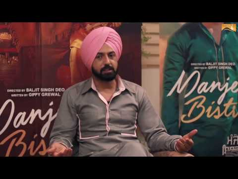 Manje Bistre | Interview | Gippy Grewal | Sonam Bajwa | White Hill Music