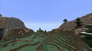 Жизнь в Minecraft: Интро не вышедшего фильма.