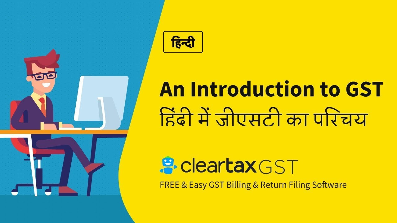 GST Full Form & GST Meaning - Explained in Hindi & English