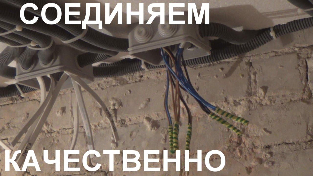 Прокладка кабеля в земле. Кабель под землей - YouTube