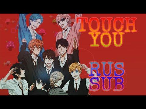 Yarichin ♡ Bitch Club : Touch You ~ RUS SUB