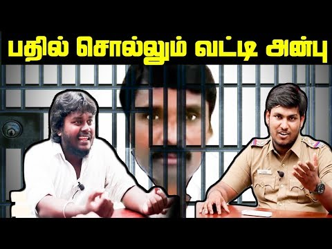கந்து வட்டி நியாயமா ? : An Open Investigation With Kanthu Vatti Anbu | Police Vs Kanthu Vatti