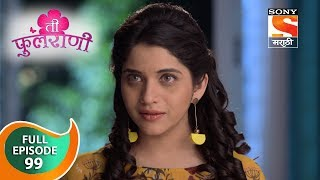 new marathi shows