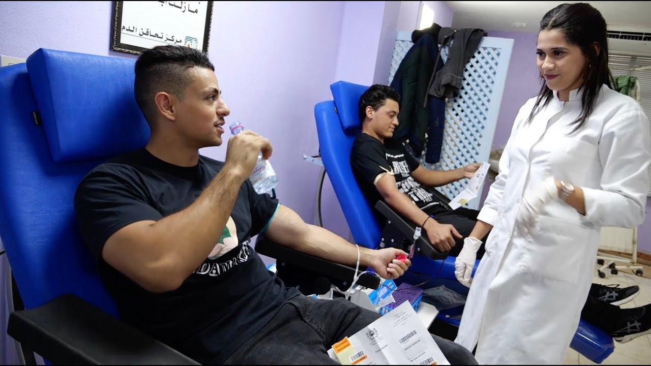VLOG 117 - ها علاش خصنا ديما نتبرعو بالدم ديالنا -  WHY DONATING BLOOD IS VERY IMPORTANT !