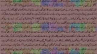 Urdu Sexy Story Masala - Ayesha Ki Pumping Chudai