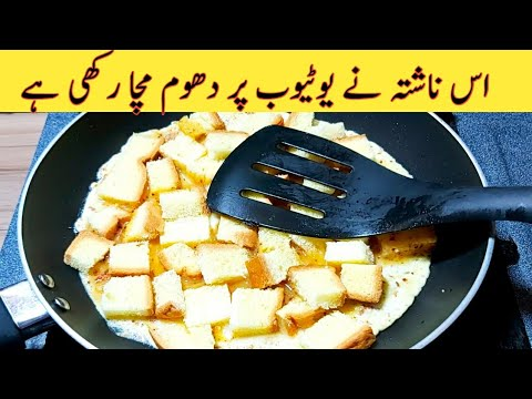 5-minutes-recipe-|-quick-and-easy-breakfast-recipe-|-cooking-recipes