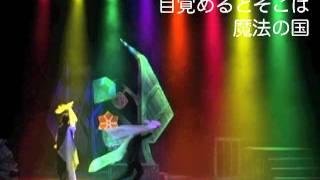 2013年8月、新宿紀伊國屋ホールにて再演します。是非ご覧下さい。詳し...