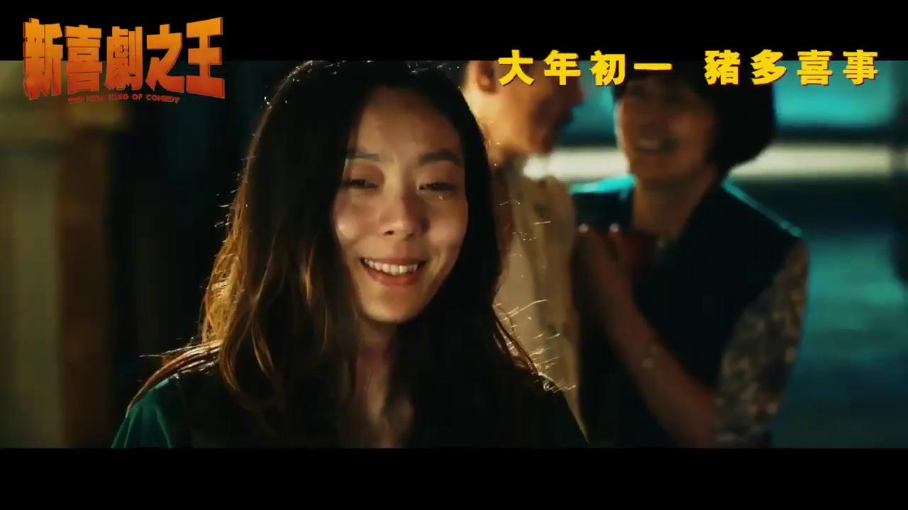 周星馳《新喜劇之王》演員特輯 - YouTube