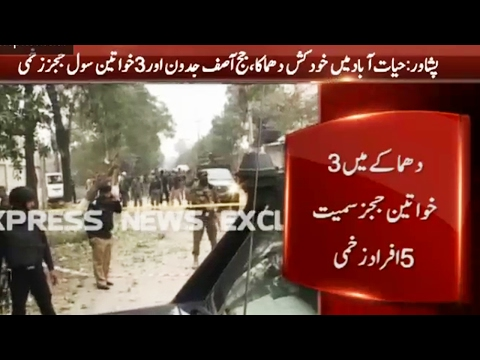 Blast in Peshawar - Imran Khan Escapes Narrowly
