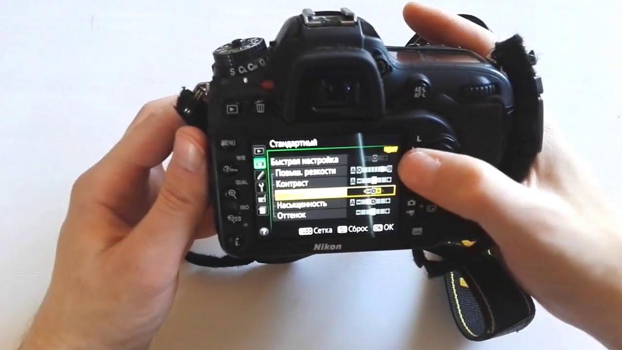 как настроить резкость на фотоаппарате сони всё-таки иногда