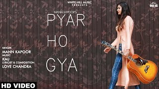 Pyar Ho Gya (Full Song) Mann Kapoor   New Punjabi Song 2019   White Hill Music