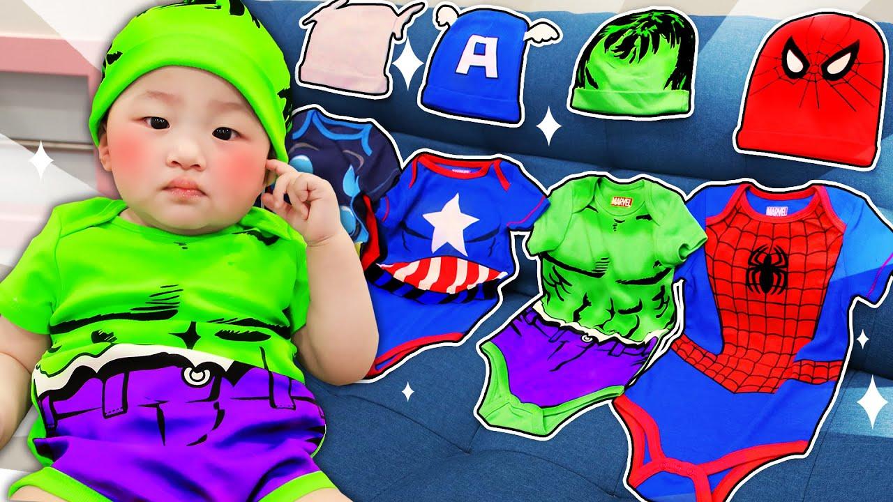 Superheroes Dance with Baby!│아기는 옷을 입으면 슈퍼히어로랑 신나게 춤을 춘다고? 헐크 스파이더맨 캡틴 아메리카 토르│럭키강이 LuckyKangi