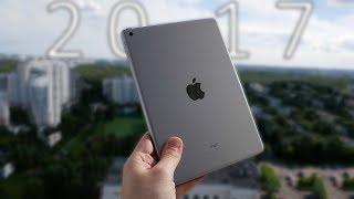 Купил iPad 2017(, 2017-07-25T09:52:07.000Z)