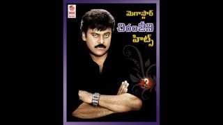 Chiranjeevi Hit Songs | Entha Ghatu Premayo | Telugu Old Songs