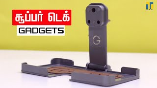 Super 5 Tech Gadgets in Tamil Today