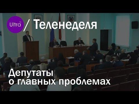 Теленеделя 22 11 2019 Новости Рубцовска