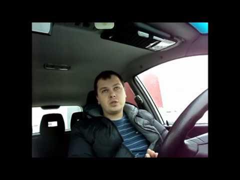 видео: Транзиты и счет справка
