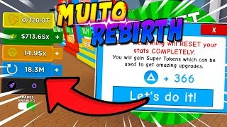 18 MILLION MILLION REBIRTHS AND HOW TO EARN A LOT OF TOKENS IN MAGNET SIMULATOR! -ROBLOX