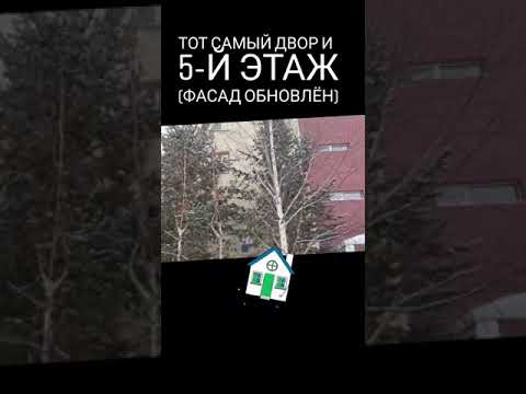 Дом Дарьи Домрачевой в Нягани 2