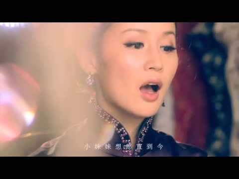 Top Chinese Classic Song: Wandering Songstress Originally Sung by Zhou Xuan in 1937.林寶-天涯歌女