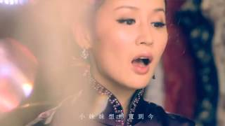 Top Chinese Classic Song: Wandering Songstress Originally Sung by Zhou Xuan in 1937.  林寶-天涯歌女