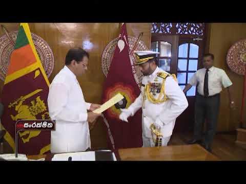 Rear Admiral S. S. Ranasinghe, new Navy Commander