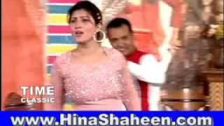 Repeat youtube video hina shaheen mujra 1