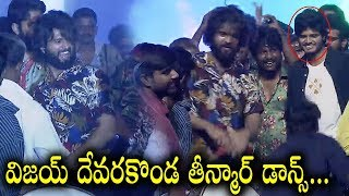 Download Video/Audio Search for Vijay Devarakonda Mass Entry