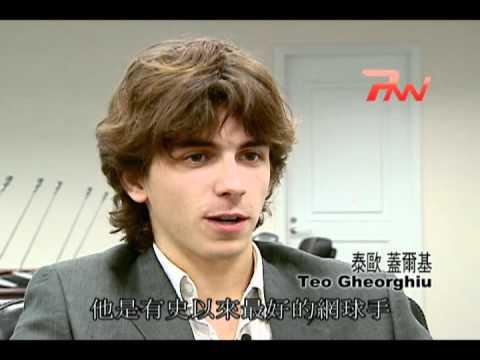 [專訪] 想飛的鋼琴少年 Teo Gheorghiu 泰歐蓋爾基
