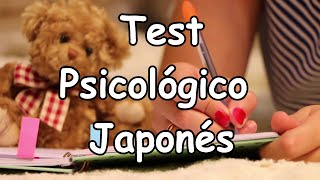 Test Psicológico Japones 1  (KOKOLOGY TEST)