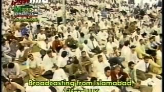 Seerat Hazrat Mufti Muhammad Sadiq  رضي الله عنه