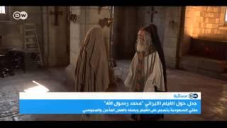 غسان مسعود: نسعى لتقديم القيم الروحية والدينية للشخصيات الإسلامية | المسائية
