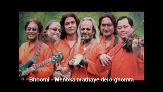 Menoka mathay dilo ghomta (Traditional Bengali Song) - Bhoomi