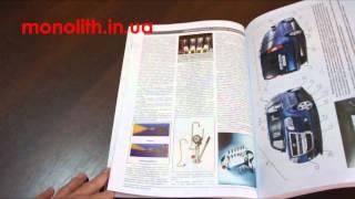 видео Руководство по ремонту FIAT - Руководство по эксплуатации