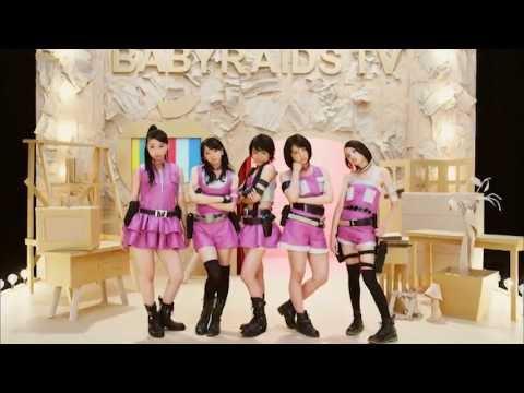 ベイビーレイズ/ベイビーレイズ【PV FULL】