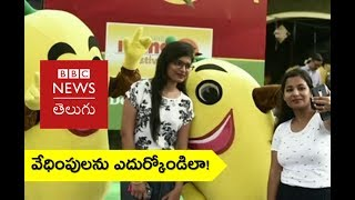 Hey Girls! How to protect yourselves from Fake Profiles on Social Media? (BBC News Telugu)