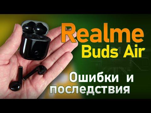 Realme Buds Air Полный обзор TWS наушников