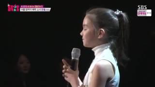 K-pop Star 6: The Last Chance - WikiVisually