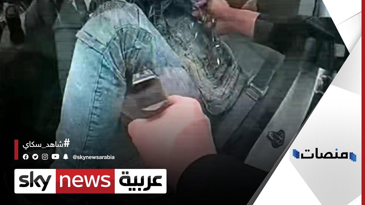 كاميرا توثق لحظة قتل الشاب الأميركي الذي أشعل التظاهرات بوفاته |#منصات  - نشر قبل 2 ساعة